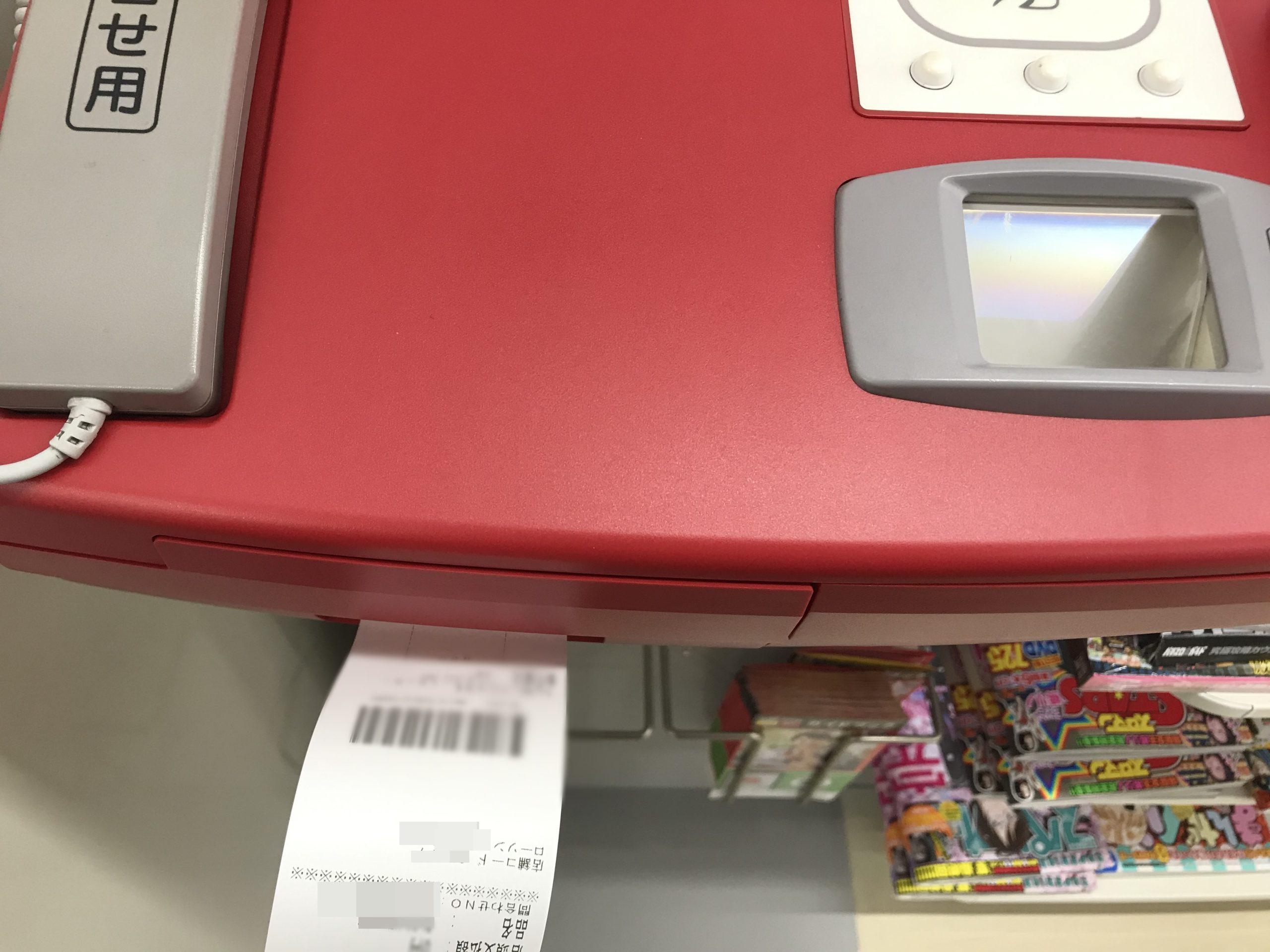 ゆうゆうメルカリ便 郵便局での発送のやり方