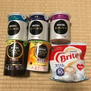 コーヒーとブライト