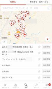 地図で検索