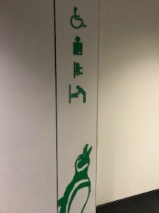うみがたり 多目的トイレ