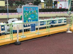 キャラクター鉄道